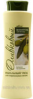 BiElita ОЛИВКОВЫЙ Шампунь для нормальных волос оливковый Питание & Увлажнение (Белита)