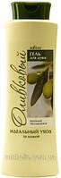 BiElita Гель для душа оливковый Питание & Увлажнение (Белита)