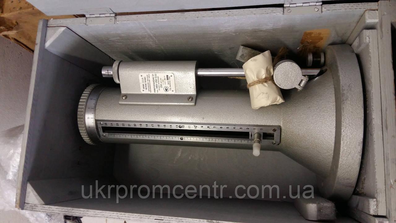 Микроманометр МКВ-250-0,02, МКВ-250