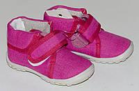 Детская обувь Весна №2