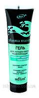 BiElita Plasma Marino Гель для укладки волос моделирующий «Эффект мокрой укладки» (Белита)