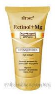 ВІТЭКС Retinol+Mg Крем для век (Ретинол+Магний)