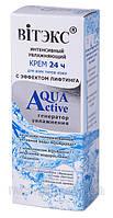 ВІТЭКС AQUA Active Интенсивный увлажняющий крем 24ч (Аква Актив)