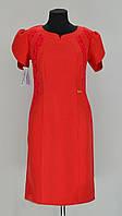 Яркое коктельное платье модного дизайна