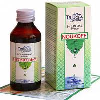 Ноукофф, сироп от кашля,100мл