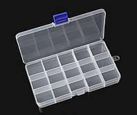 Органайзер для хранения мелких изделий, бисера на 15 отделений