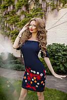 Модное тёмно синее платье-вышиванка, открытые плечи. Арт.-5552/54