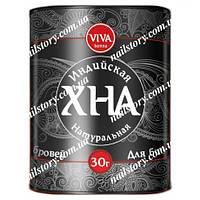 Хна для биотату и бровей черная Viva 30гр.