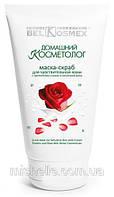 """BelKosmex """"Домашний косметолог"""" Маска-скраб для чувствительной кожи c протеинами сливок и молочком розы"""