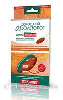 """BelKosmex """"Домашний косметолог"""" Концентрат Ампулы Интенсивное увлажнение + сохранение упругости кожи (35+)"""