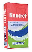 Ремонтный состав Neocret
