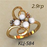 Модное золотое женское кольцо  585 * из Жемчужин и фианитов