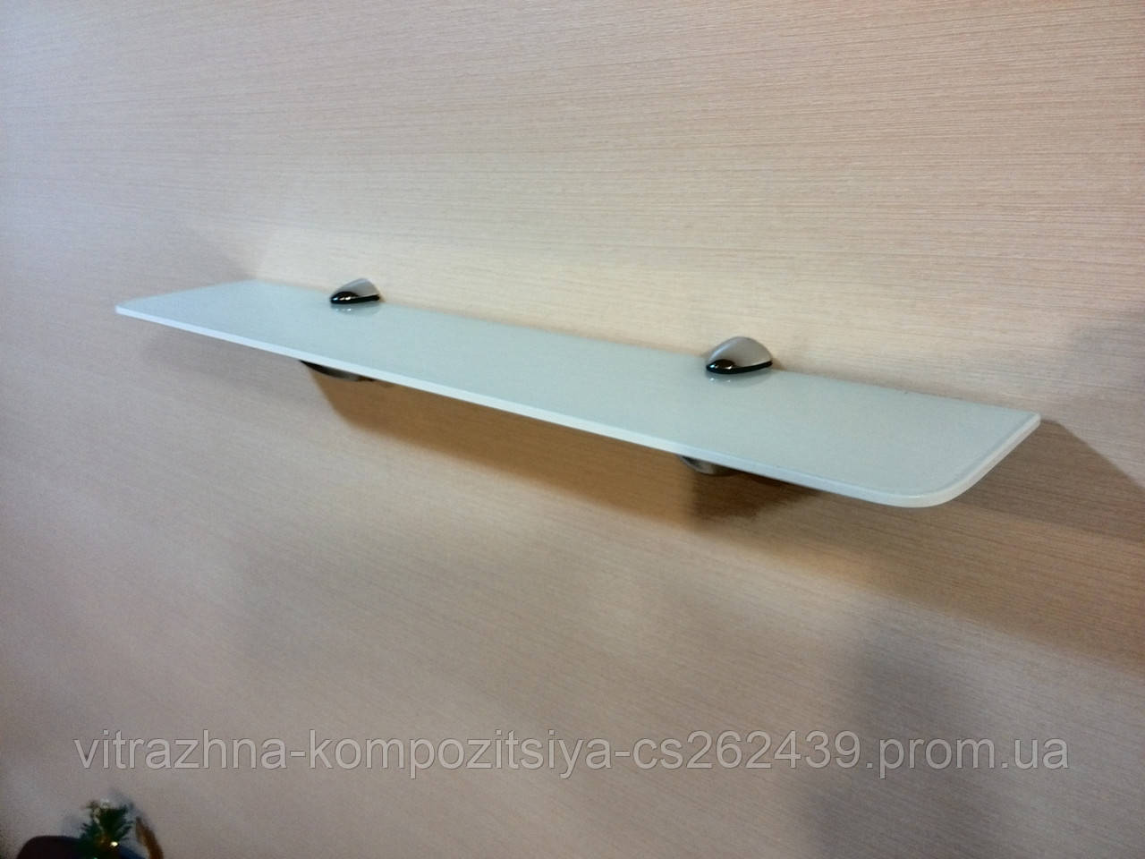 Полка 4 мм стеклянная прямая белая 50х10 см