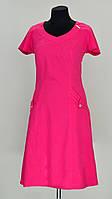 Однотонное платье с коротким рукавом