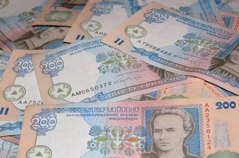 Осторожно! Фальшивые деньги!