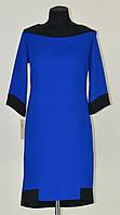 Синие платье с черными вставками