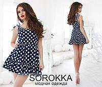 Молодёжное тёмно синее платье в белый горошек. Арт.-5556/54