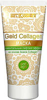 BelKosmex Gold Сollagen  Маска с моментальным лифтинг-эффектом (БелКосмекс)