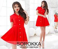 Красное платье с воротником на пуговицах, короткий рукав. Арт.-5558/54