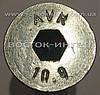 Винт высокопрочный от М6 до М64 класс прочности 10.9 DIN 912, ГОСТ 11738-84