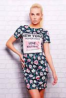 Женские нарядные платья украина | Нью-Йорк платье Лея-1 к/р