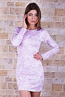 960cf41331f5 Женская одежда Glem. Товары и услуги компании