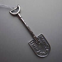 """Срібна лопата-загребушка """"Греби гроші лопатою"""" мініатюрна, фото 2"""