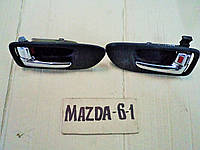 Ручка внутренняя задняя левая и права для Mazda 6, 2.0i, 2004 г.в. GJ6A59330D, GJ6A58330D