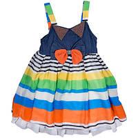 Модный сарафан для девочек в яркую полоску