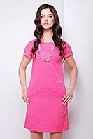Купить красивое женское летнее платье   платье Миранда к/р