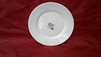Тарелка  керамическая белая 20 см