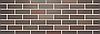 Керамейя - Клинкерный кирпич Магма (Диабаз) М-350