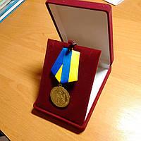 Виготовлення медалей, фото 1