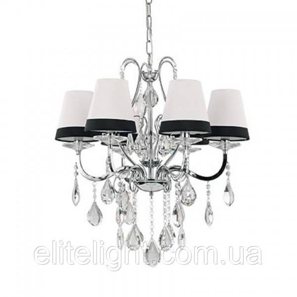 Люстра подвесная Ideal Lux DOMUS SP6 093123