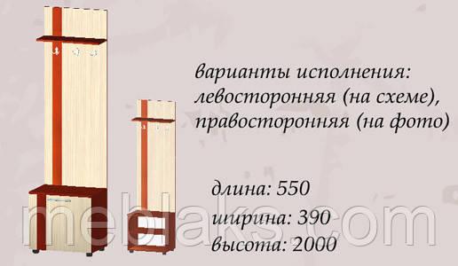 """Прихожая """"Марго-1"""" вешалка (550х390х2000), фото 2"""