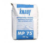 Штукатурка гипсовая машинного нанесения KNAUF МП-75 30кг, фото 1