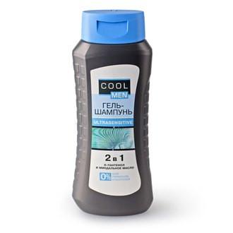 Гель-шампунь для душа 2в1 Cool Men Ultrasensitive