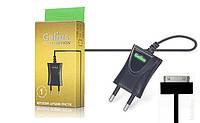 Зарядное устройство сетевой iPhone 5/6/7 Gelius 1А
