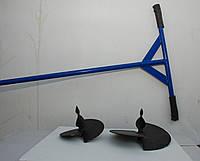 Ручной земляной бур 2 насадки 150 и 180 мм, фото 1