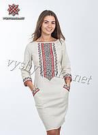 Вышиванка платье, арт. 4113