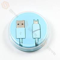 Кабель USB (папа) = iPhone 5/iPhone 6 Lightning USB Cable Шайба Blue
