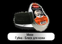 Губка- Блеск мини черная Vilo для гладкой кожи
