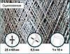 Сетка просечно-вытяжная оцинкованная 25х60х0,5мм 1/10м