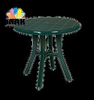 Стол Royal Роял круглый пластиковый