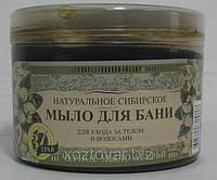 Натуральное сибирское черное мыло для бани бабушки Агафьи