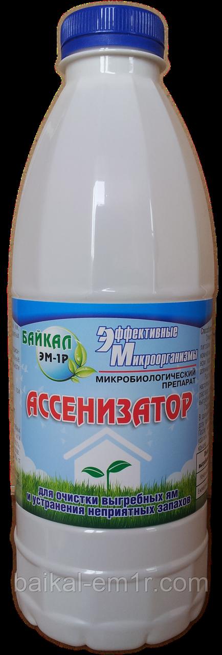 Биопрепарат для выгребных ям Ассенизатор, 1 литр