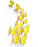 Бабочки 3D лимонные с прожилками 3Д декор наклейки магнит