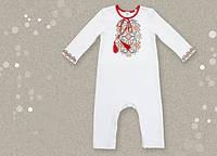 Комбинезон-вышиванка для мальчика  Бемби