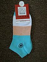 Носки Converse низкие, голубые
