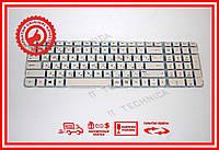 Клавиатура HP g6-2054 g6-2241 g6-2342 белая
